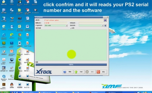XTOOL-PS2-GDS2-16.21 (6)