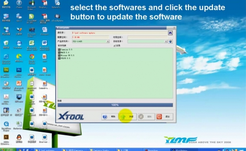 XTOOL-PS2-GDS2-16.21 (7)