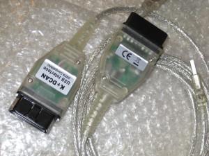 INPA-KDCAN-CABLE