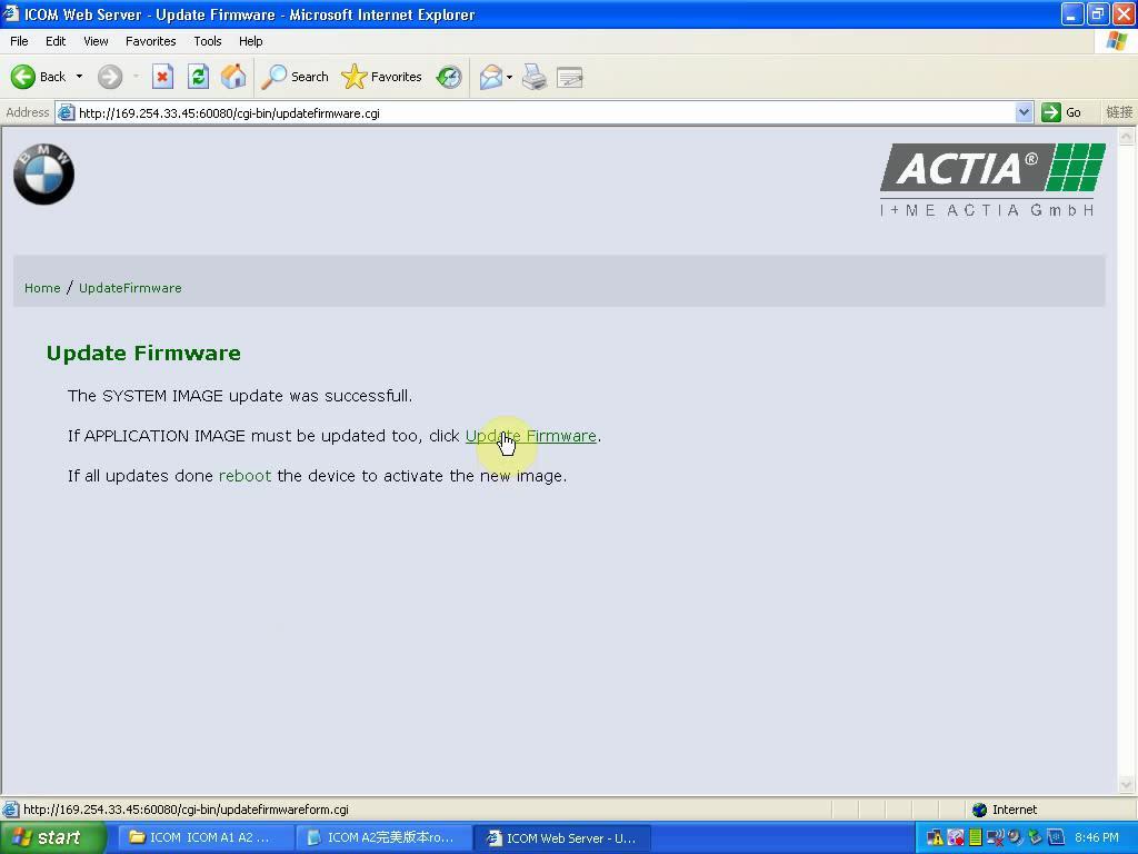 click update firmware-07