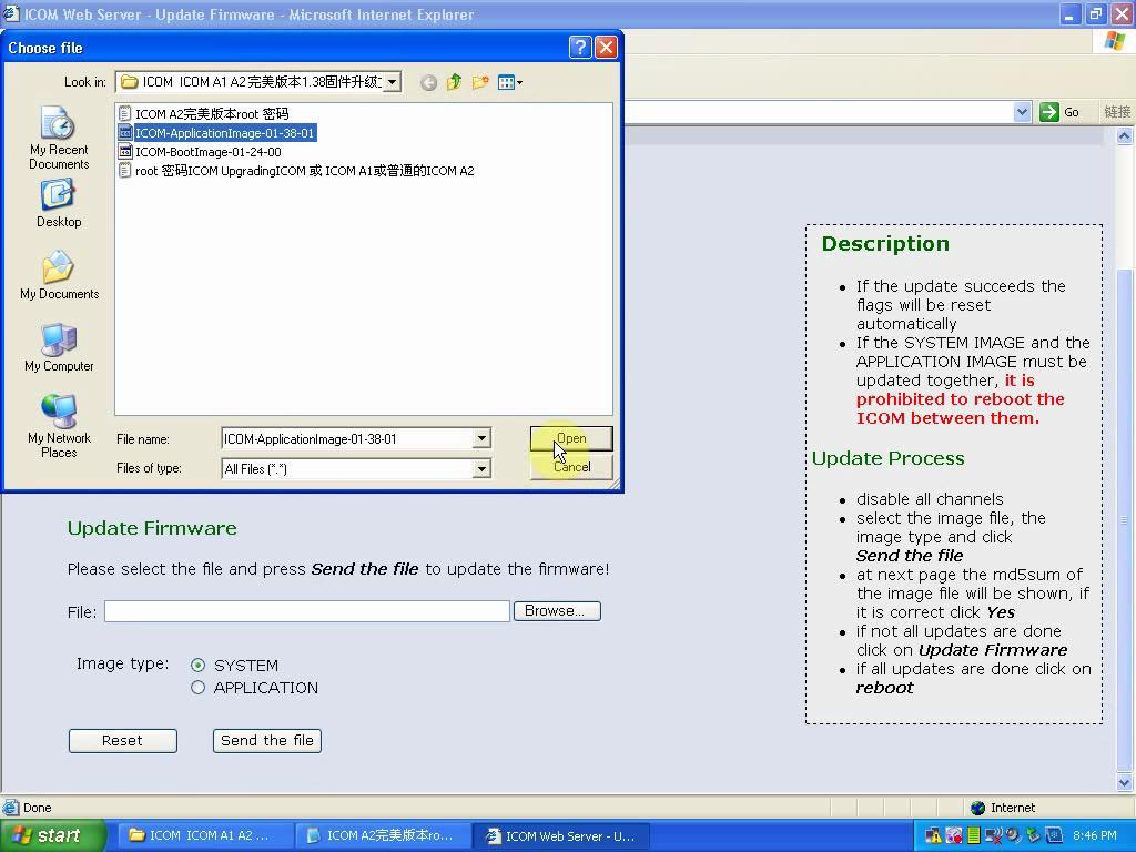 select file-08
