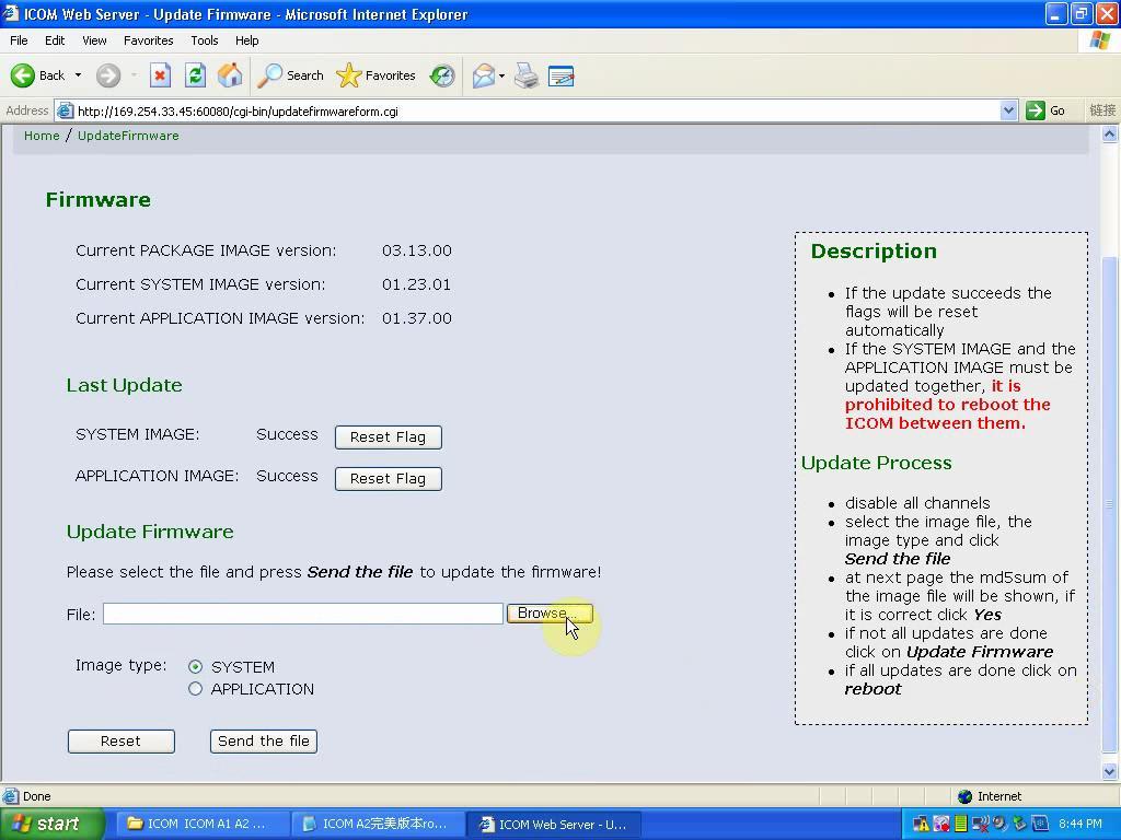 update firmware-04
