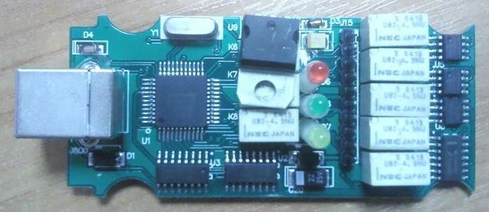 opcom-firmware-1.59-PCB-1