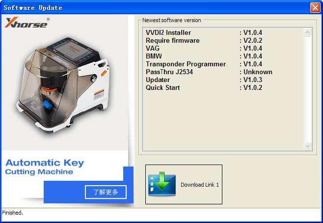 software update-02