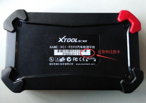 XTOOL-PS90 USB-KEY (2)