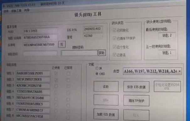 vvdi-mb-tool-bga-key-calculation-3