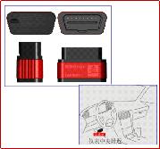 x431-auto-diag-adapter-03