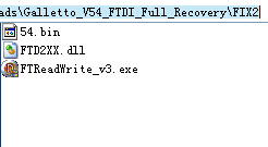 Galletto-V54-FTDI-recovery-2