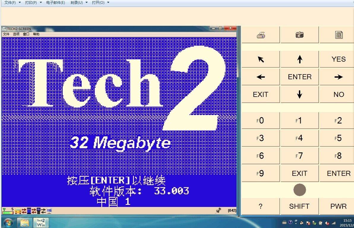 Tech2Win-33.003