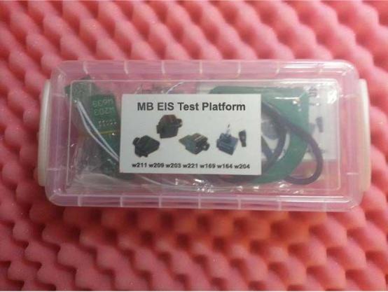 MB-EIS-Test-Platform-3