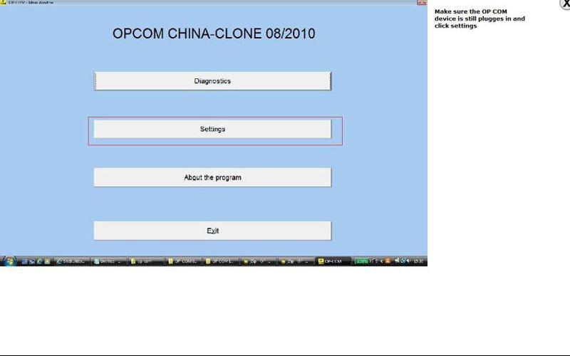 OPCOM OS 14