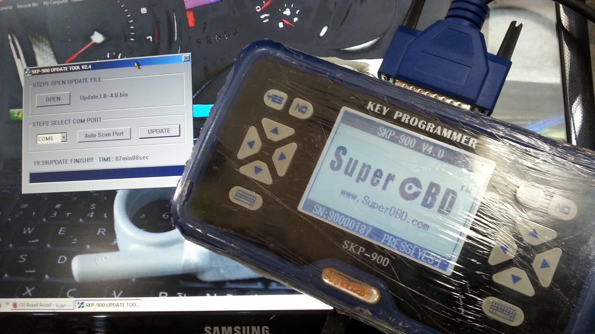SKP-900-V4.0 (4)