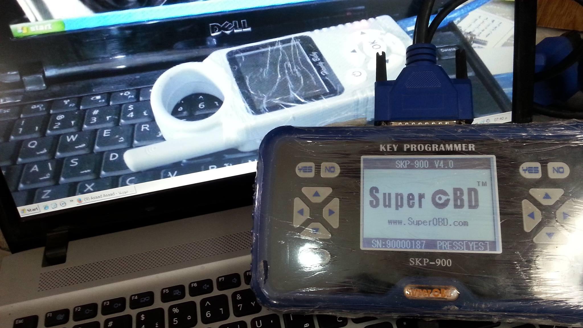 SKP-900-V4.0 (5)