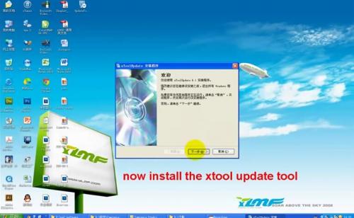 XTOOL-PS2-GDS2-16.21 (4)