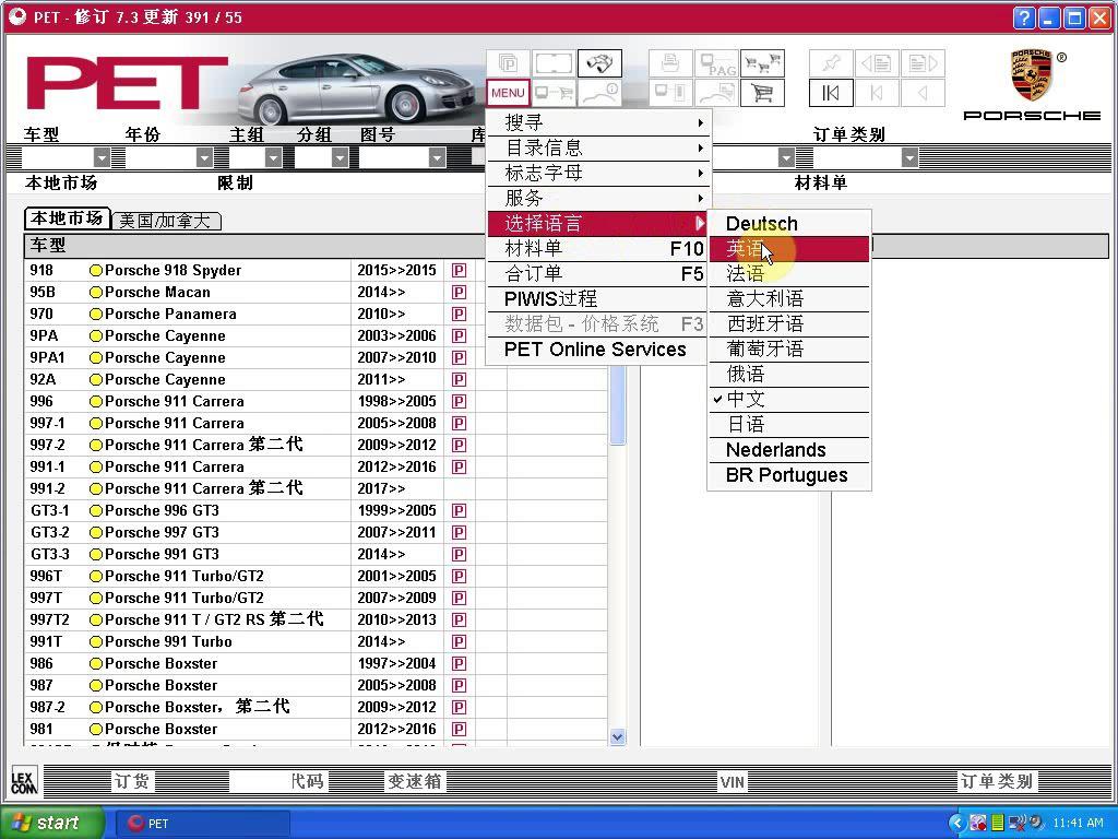 Porsche-PET 7.3-391-language