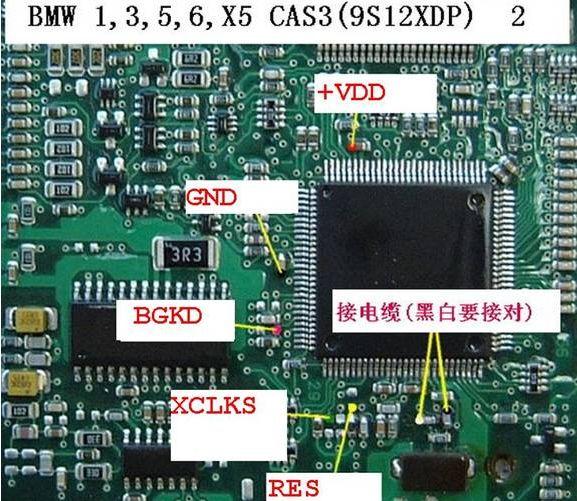 tm100-key-programmer-read-BMW-airbag-immo-dash (29)