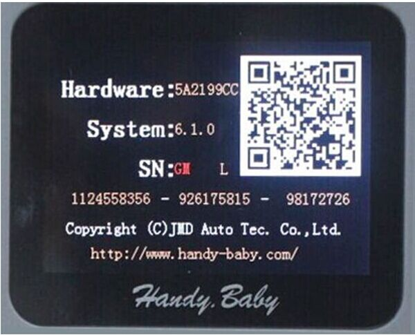 handy-baby-6.1.0