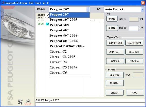 psa-bsi-tool-for-citroen-peugeot-mileage-changing-600x440