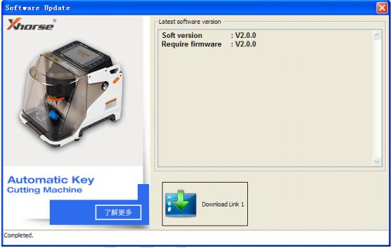 vvdi-mb-bga-tool-v2.1.0