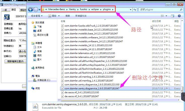 xentry-error-2221-45-solved-win7