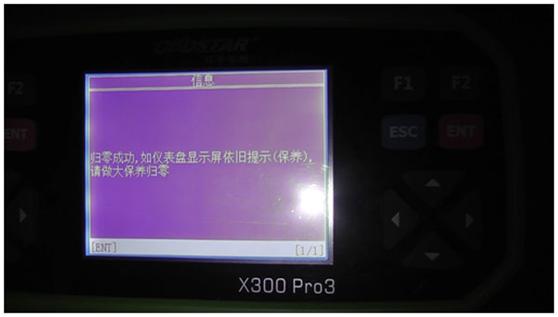 OBDSTAR-X300-Pro3-oil-reset-09