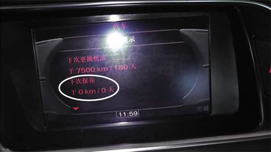 OBDSTAR-X300-Pro3-oil-reset-10