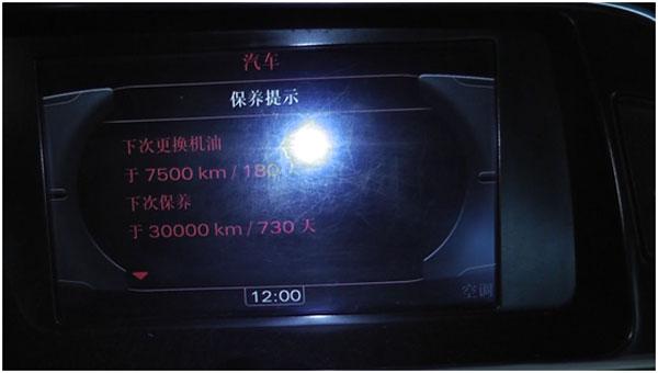 OBDSTAR-X300-Pro3-oil-reset-13