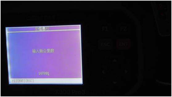 X300 PRO3-odometer-adjustment-07