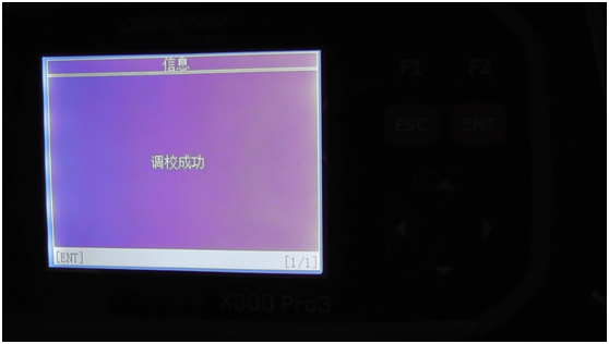 X300 PRO3-odometer-adjustment-08
