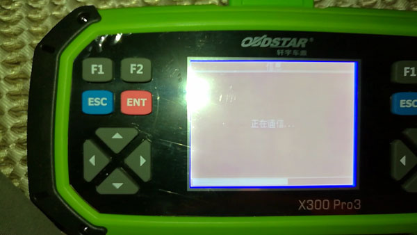 obdstar-x300-pro3-change-km-Cayenne-2008-(1)