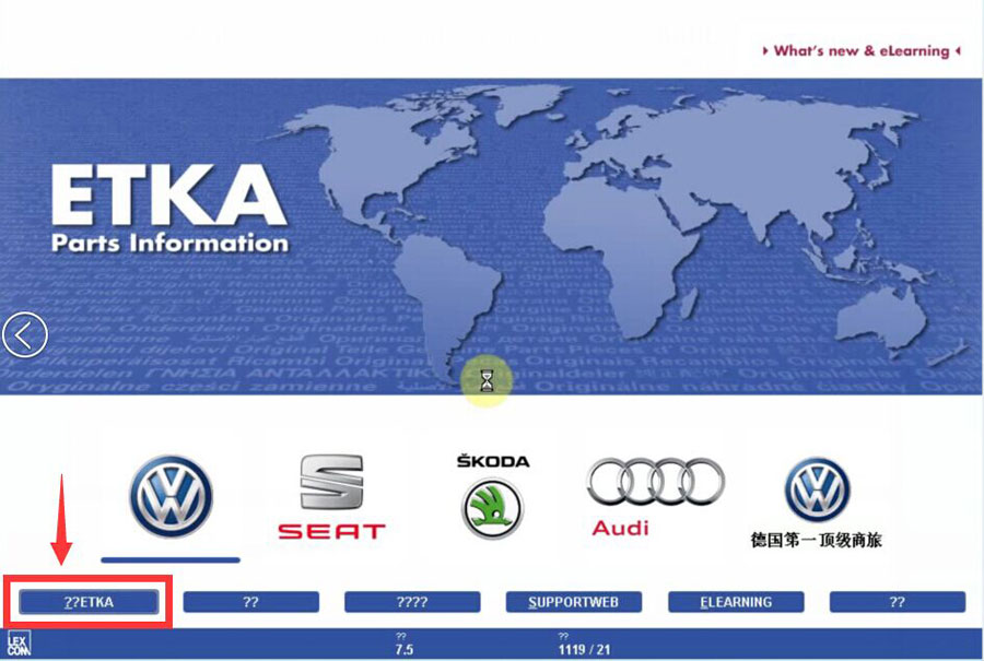 etka-electronic-catalogue-v7-5-installation-12