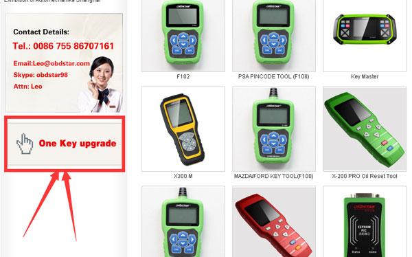 obdstar-software-one-key-upgrade-tool-01