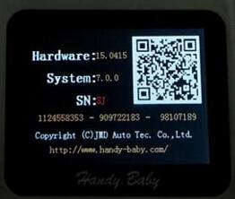 handy-baby-7-0