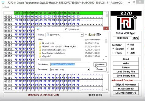 r270-bdm-programmer-4