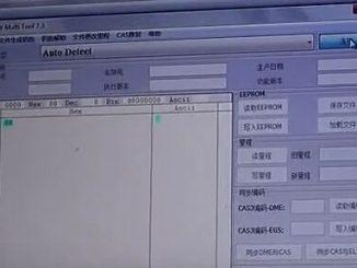 bmw-multi-tool-bmw-x1-all-key-lost-2