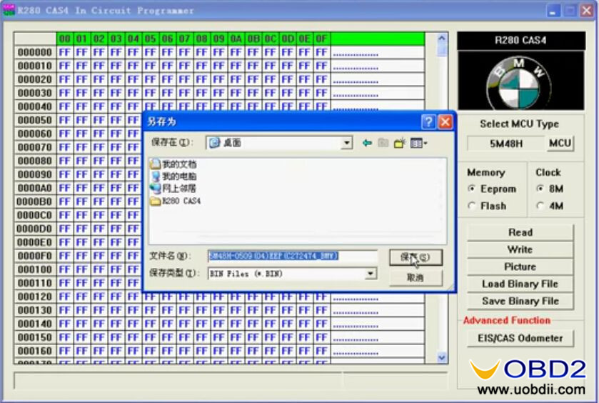 r280-plus-read-write-bmw-cas4-5m48h-3
