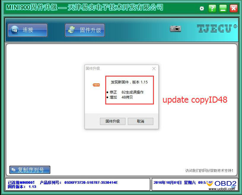 nd900-mini-v1-15-copy-id48-2