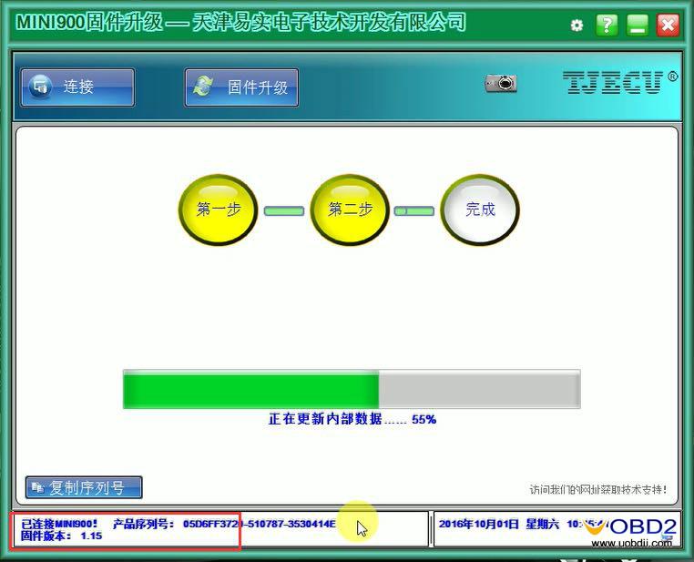 nd900-mini-v1-15-copy-id48-4