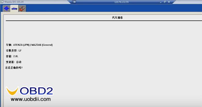 vxdiagn-nano-mazda-ids-101-cloud-diagnosis-11