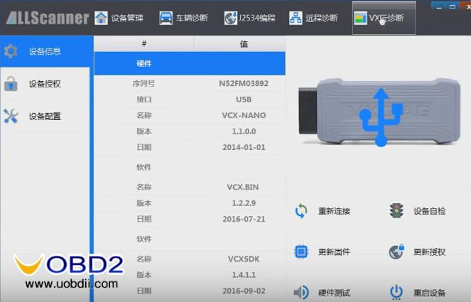 vxdiagn-nano-mazda-ids-101-cloud-diagnosis-4