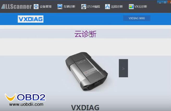 vxdiagn-nano-mazda-ids-101-cloud-diagnosis-5
