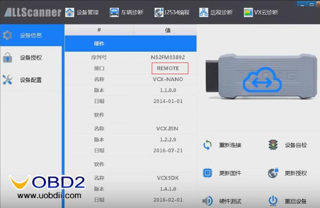 vxdiagn-nano-mazda-ids-101-cloud-diagnosis-9