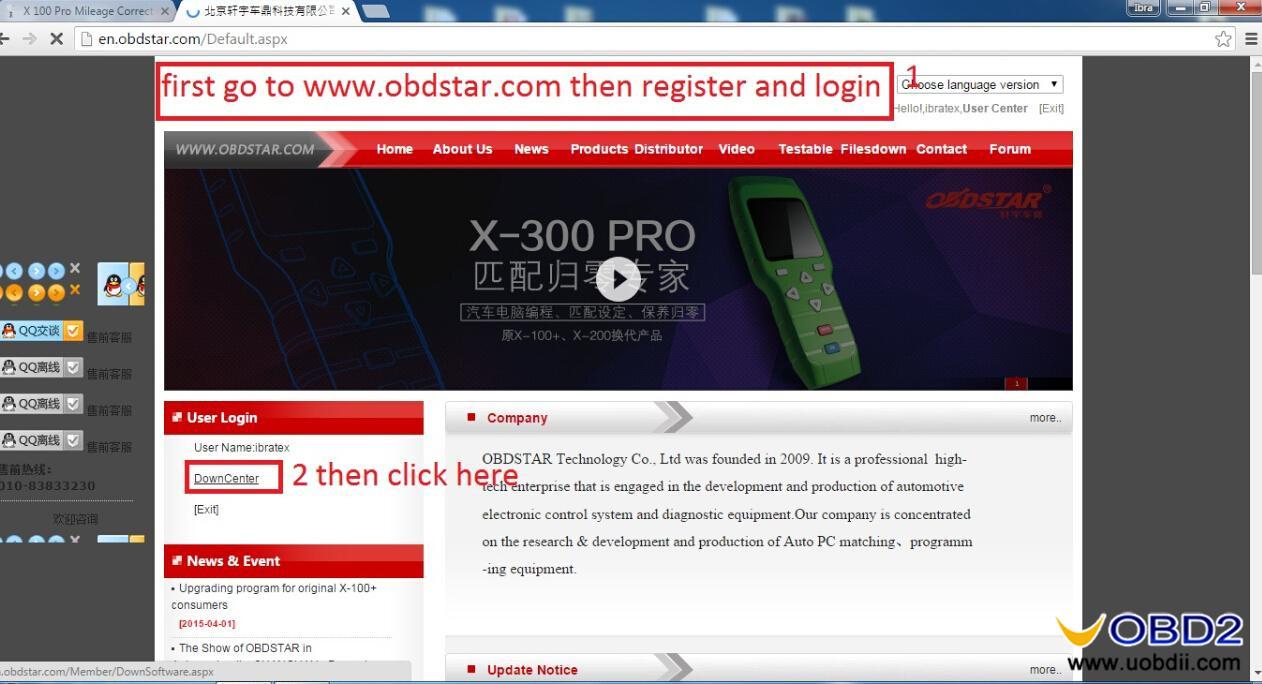 upgrade-obdstar-x300-pro3-02