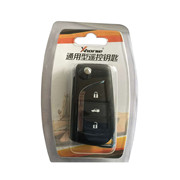 xhorse-toyota-type-wireless-universal-remote-key-180