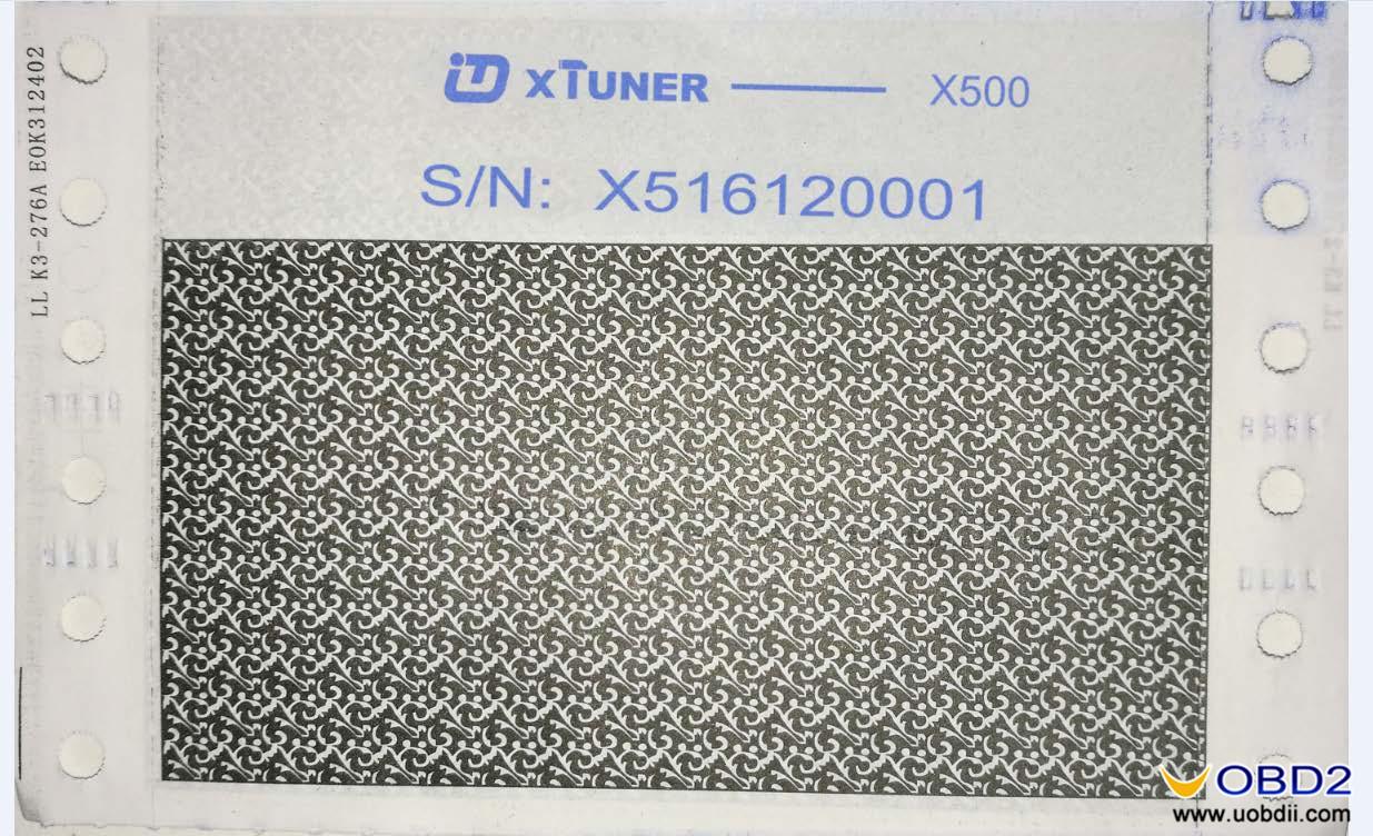 xtuner-x500-activation-04