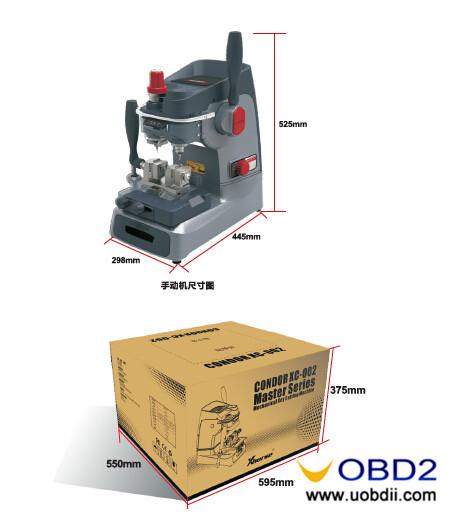 condor-xc-002-package