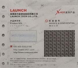 SP183-D X-431 V 8inch sn-04