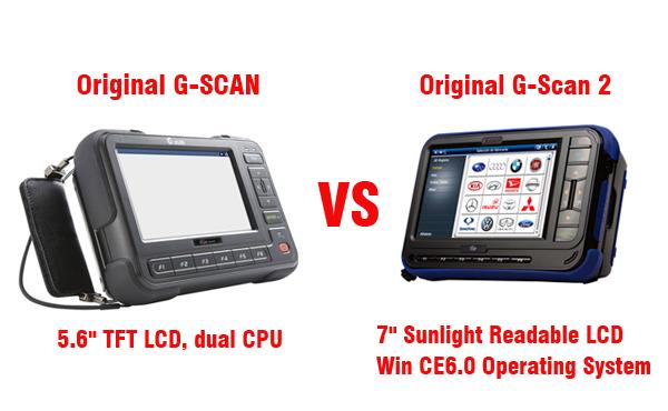 g scan vs g scan2