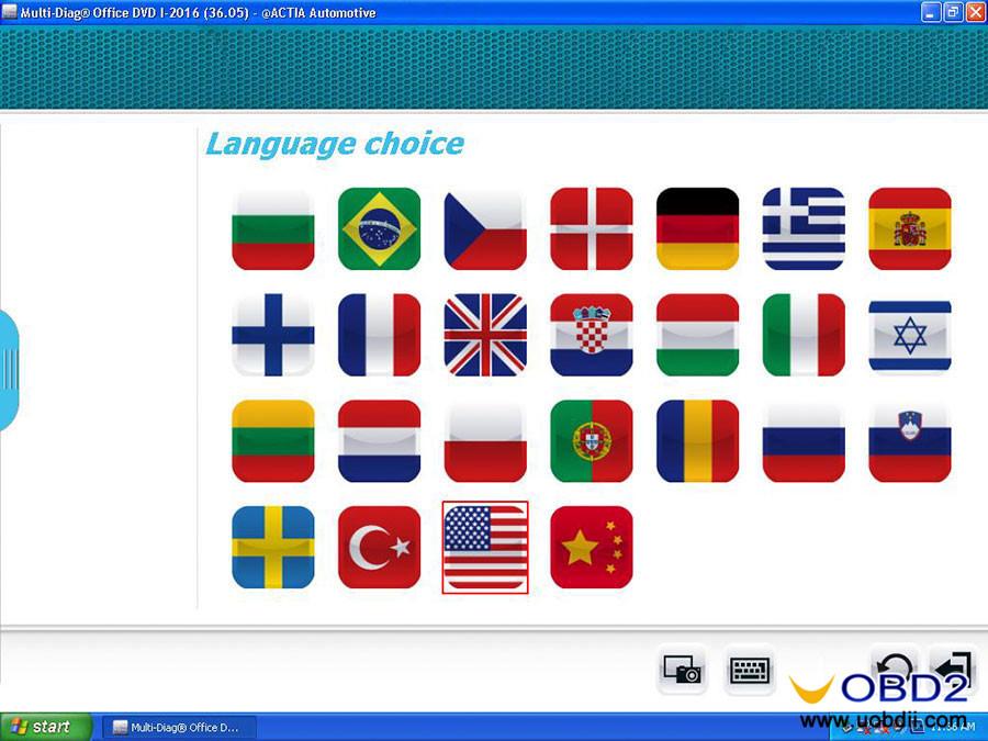 I-2016.1 multi diag access language