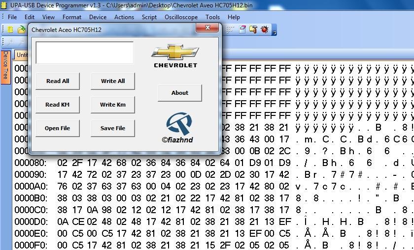 UPA-v1-3-scripts-chevrolet-aveo-1